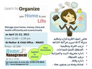 Home-management-april-workshop-for-web
