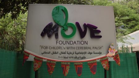 MOVE Foundation for Children With Cerebral Palsy